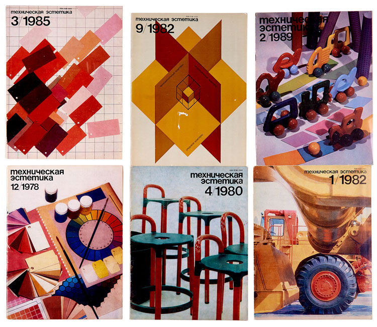 "Design soviétique - ""Technical Aesthetics"" magazines. 1960's - 1980's, Published by VNIITE © Moscow Design Museum Collection"